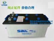 风帆蓄电池12V200Ah N200船用电池 发电机启动电池电瓶