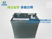 6V225Ah电动车蓄电池 3D180高尔夫球车 观光车 环卫车蓄电池