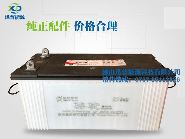 骆驼蓄电池12V200Ah 6-QWLZ-200发电机电瓶 船用铅酸蓄电池