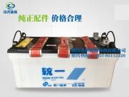 统一蓄电池12V200Ah发电机蓄电池 N200 6-CQ-195船用电池电瓶